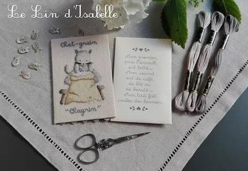 Chat Grain, Le Lin d'Isabelle