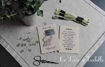 Chat-Rue, Le Lin d'Isabelle