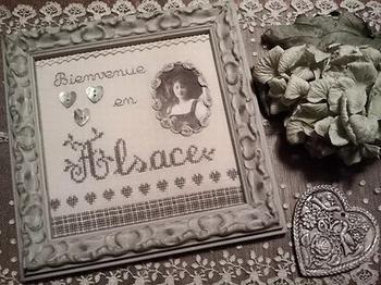 Bienvenue en Alsace, Le Lin d'Isabelle