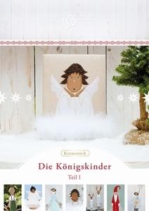 UB Die Königskinder Teil 1