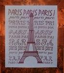 Paris R1