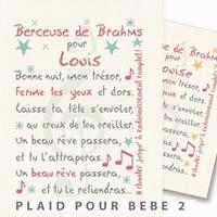 B029 Plad pour bébé (2)