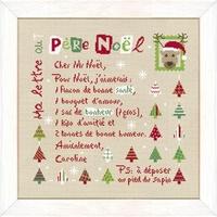 N028 Ma lettre au Père Noël