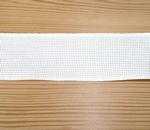 Bande Aïda 5 cm Blanc par 50 cm